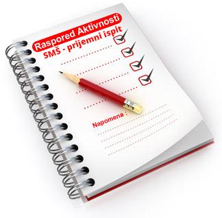 Распоред активности за пријемни испит – СМШ